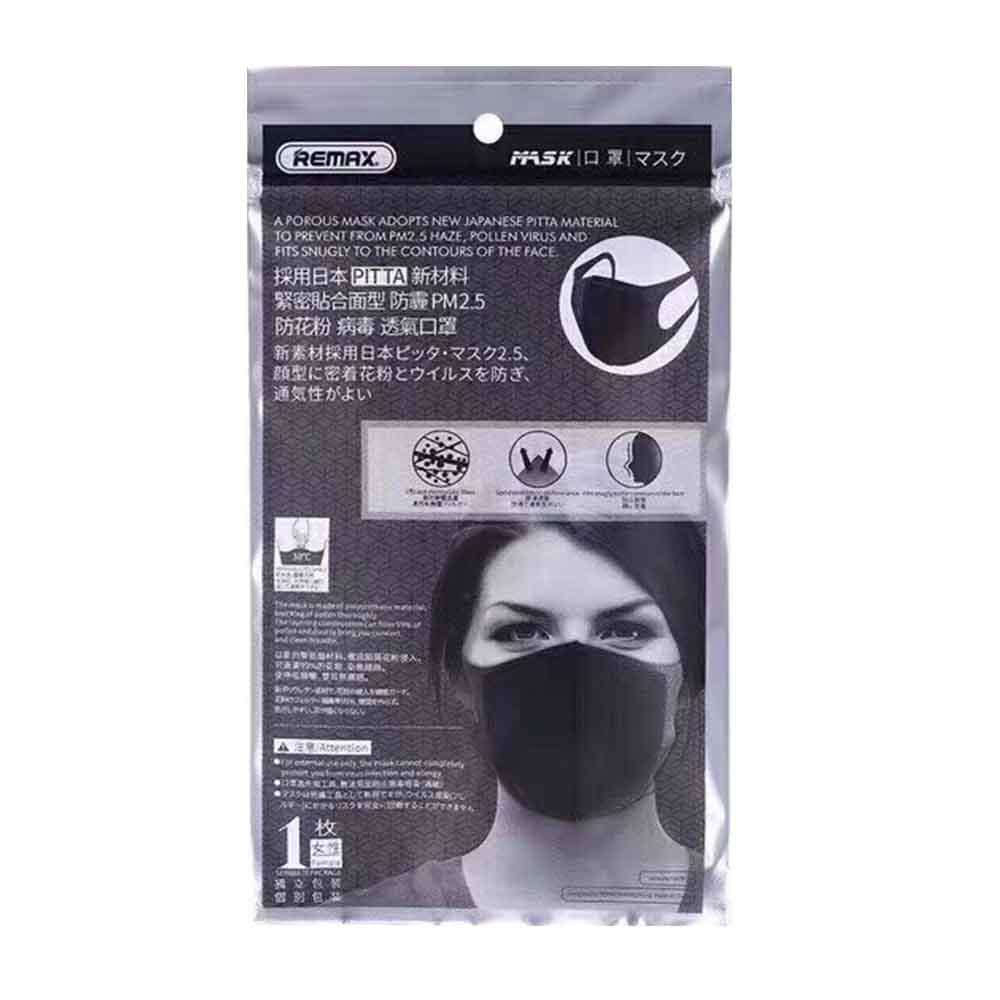 Remax Porous Pitta Face Mask - LIMITED TO 5 PER PERSON | Hand Sanitisers & Face Masks | The Design Store NZ