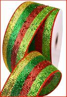 "2.5""X25YD STRIPE MESH Ribbon  Gld/Emrld/Red/Lime Stripe    RS2056K6"