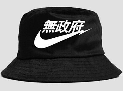 Japanese Swoosh Kanji Bucket Hat - Genuine Caps