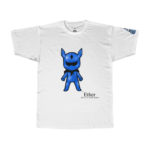 1st Ether Tee - Rare Norm