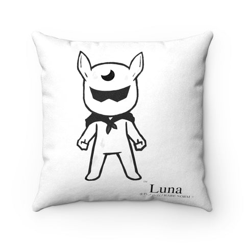 Omi & Luna Square Pillow - Rare Norm