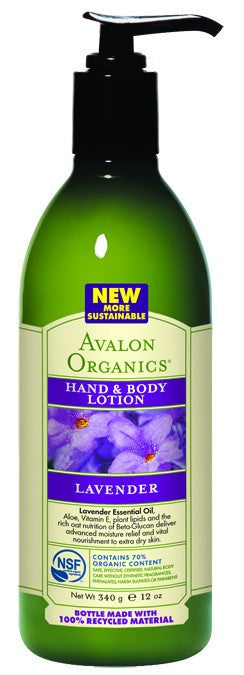 Dietary Supplement - Avalon Naturals Lavender Lotion 12 OZ
