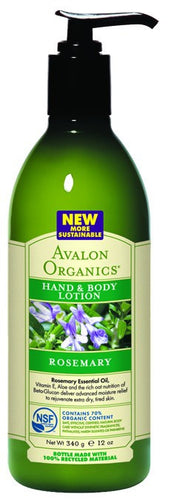 Dietary Supplement - Avalon Naturals Rosemary Lotion 12 OZ