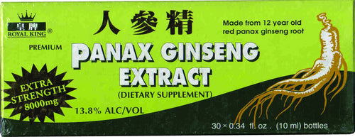 Dietary Supplement - Ginseng Products Panax Ginseng Alcohol Free 10 VIAL