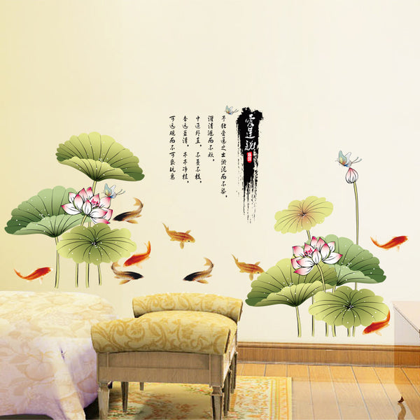 Background ink lotus wall stickers