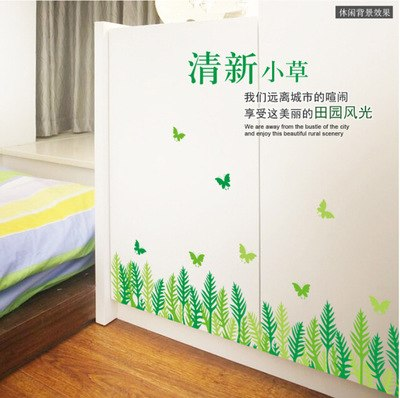 Grass leaves The line that play a base wall stickers
