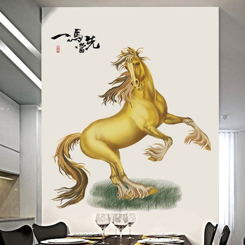 New golden horse sitting room bedroom home decoration wall stickers