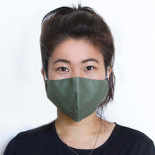 SUKÉ Packable Face Mask - Origamei