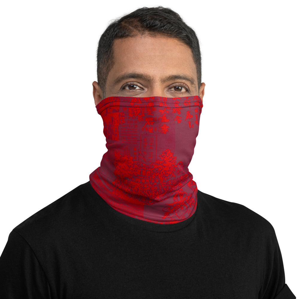 Global Print Neck Gaiter