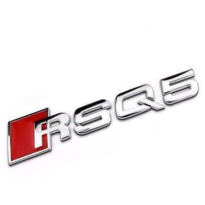 RSQ5 Emblem for Audi [Silver, Metal, Car Sticker]