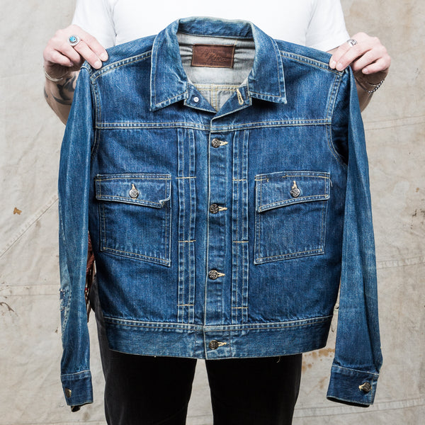 Second Sunrise Archive: 40s/50s Can't Bust em, Copper King Denim Jacket