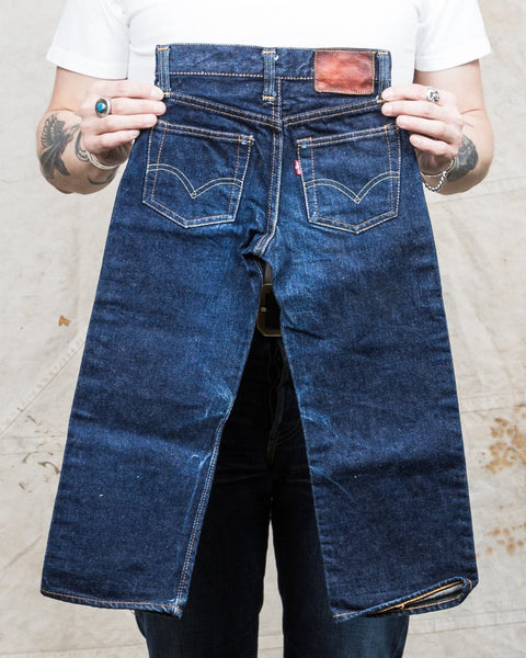 Second Sunrise Archive: Vintage Levi's 503zxx