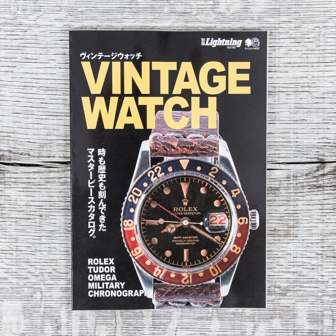 Lightning Magazine Vintage Watch Vol. 183