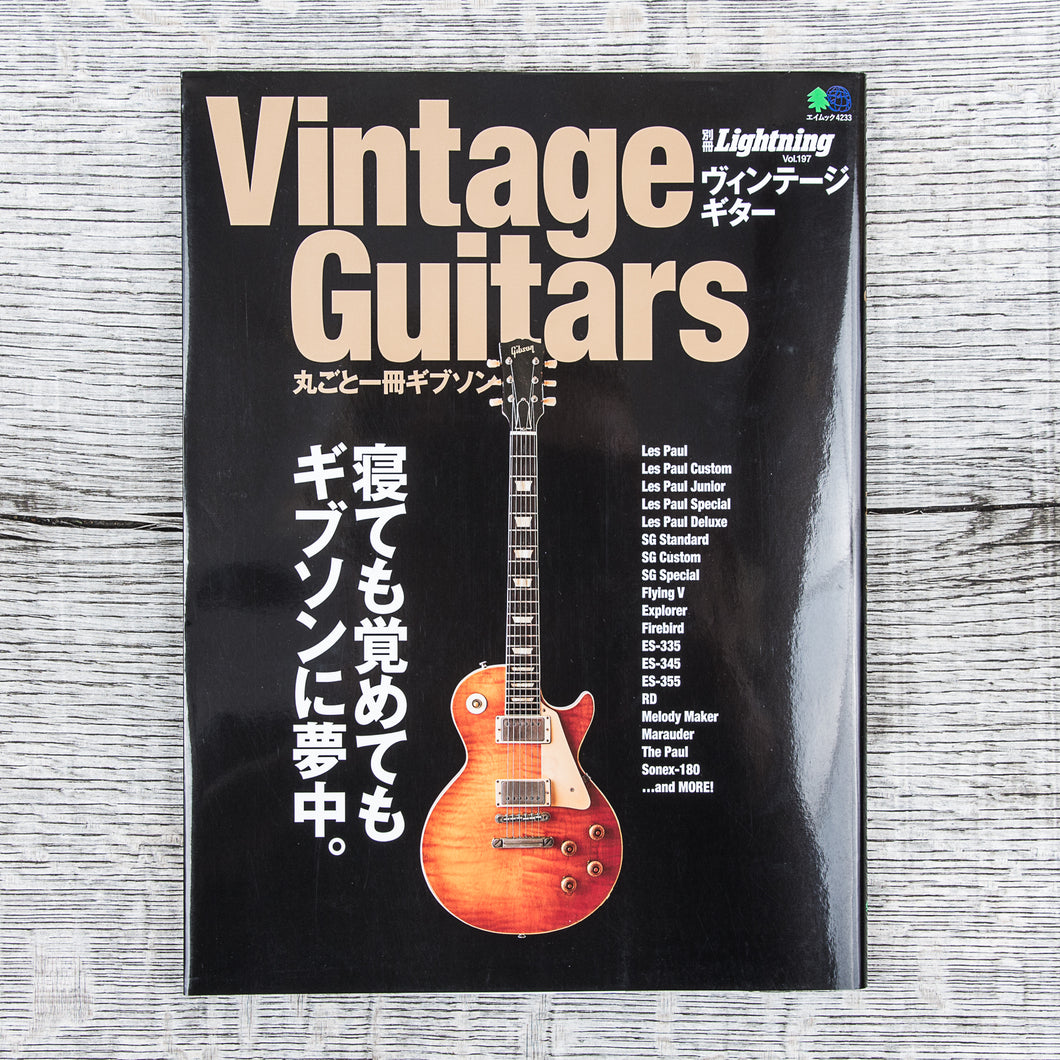 Lightning Magazine Vol. 197 Vintage Gibson Guitars Book