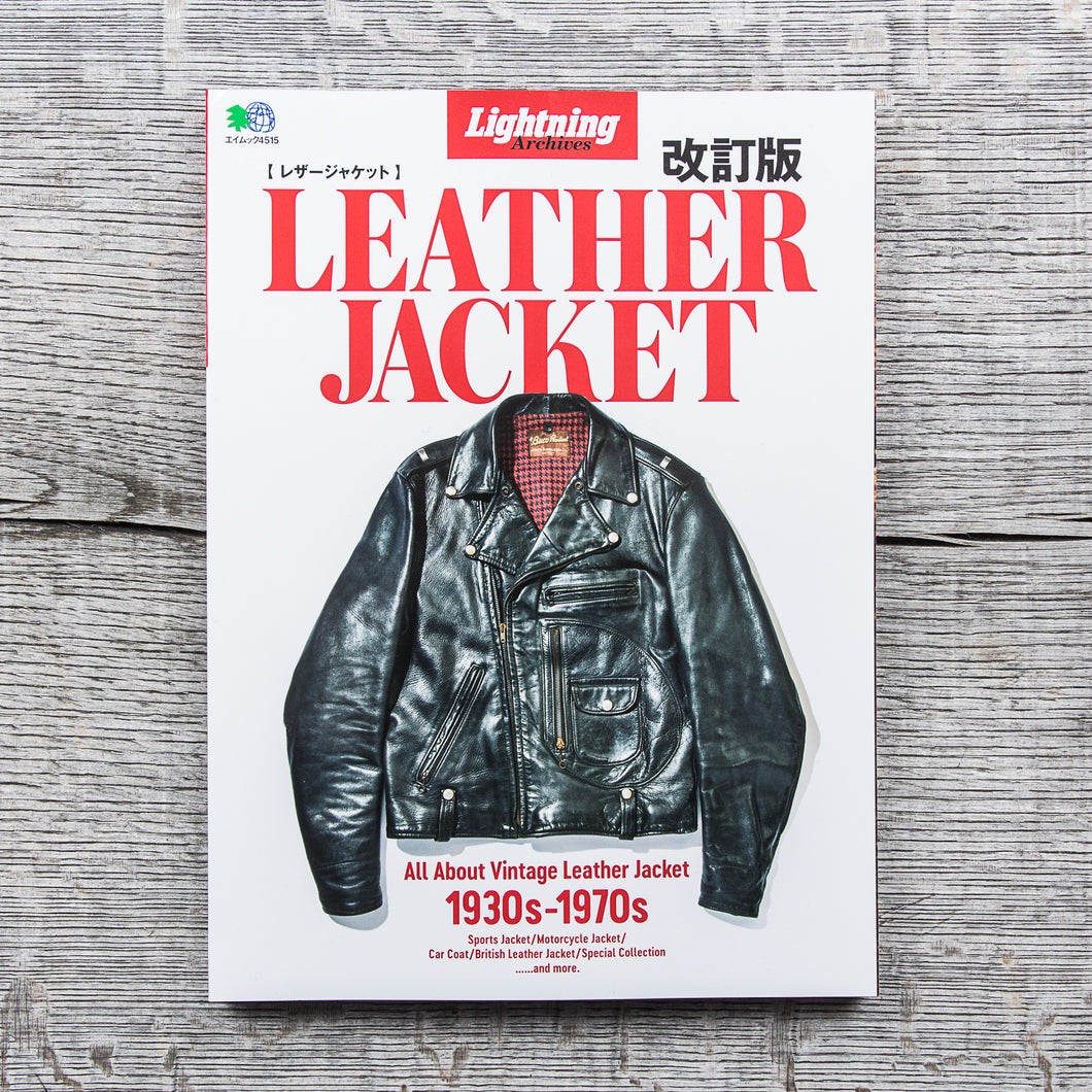 Lightning Magazine All About Vintage Leather Jackets