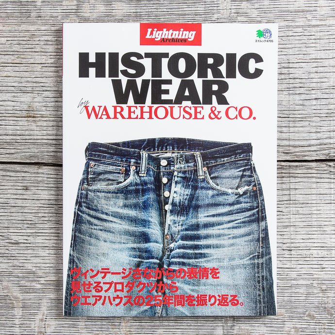 Lightning Magazine Historic Wear by Warehouse & Co