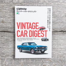 Lightning Magazine Vintage Car Digest Vol. 188