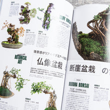 Lightning Magazine Green Life Vol. 207