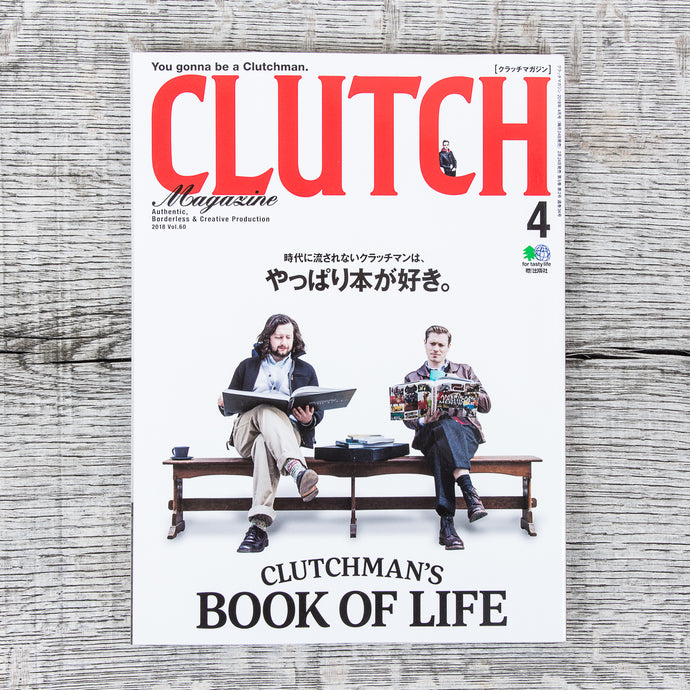Clutch Magazine Vol. 60 Book of Life