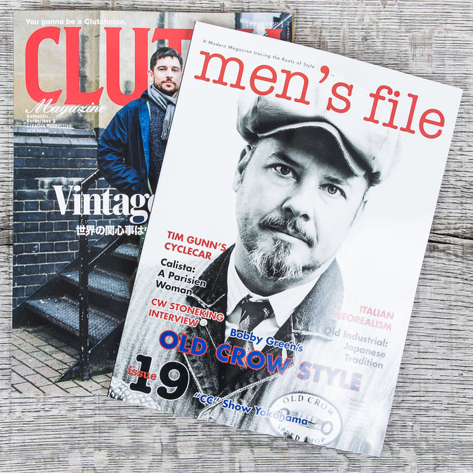 Men's File Issue 19 (+ Clutch Magazine)