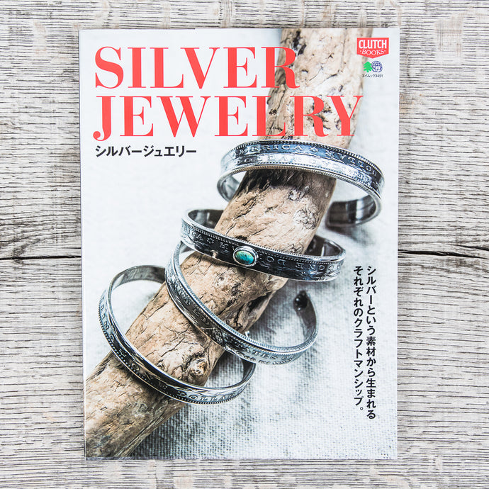 Clutch Books Silver Jewelry