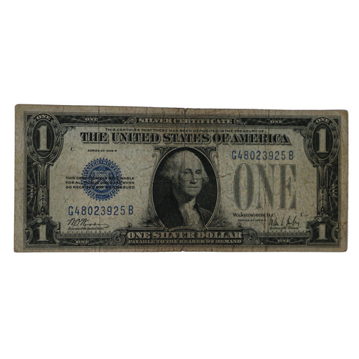 Funny Back Silver Certificate - DAVID CONSOLVO - The Shops at Mount Vernon
