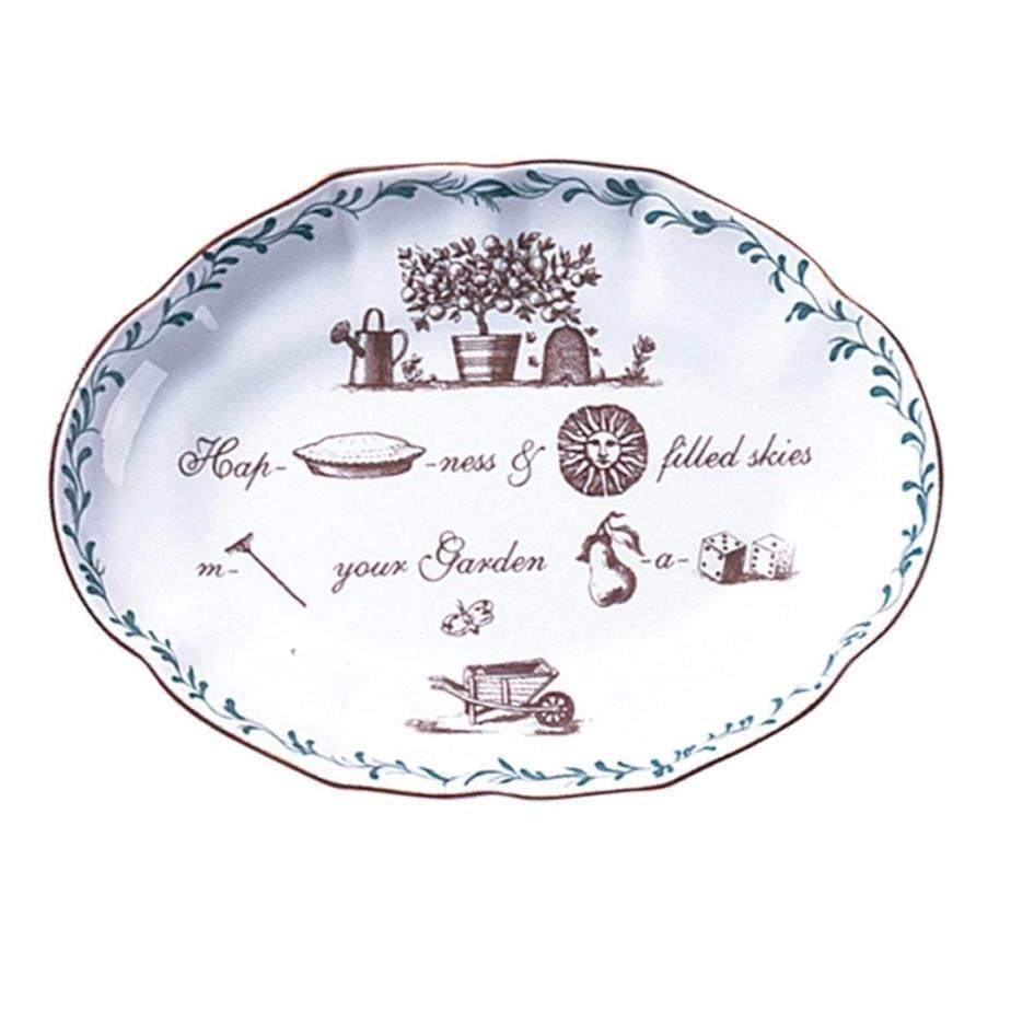 Rebus Tray - MOTTAHEDEH & COMPANY, INC - The Shops at Mount Vernon