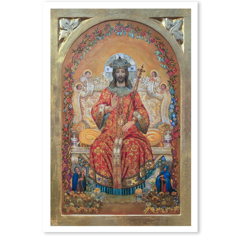 Jesus Christ the Returning King 18x24 Poster