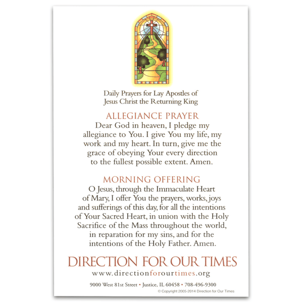 Jesus Christ the Returning King Holy Card