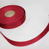 TT01 Petersham Ribbons 0.5'' (1/2) (price per metre)