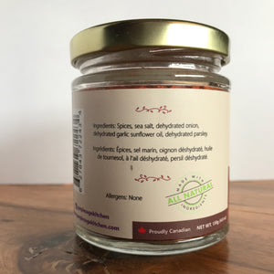 Purple Sage Kitchen New World Steak Rub