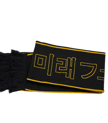 Ufu Used Future Future Ufu Scarf Black
