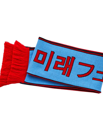 Ufu Used Future Future Ufu Scarf Light Blue