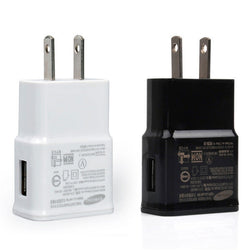Samsung Wall Adapter - Regular