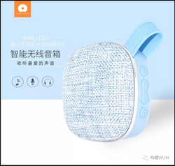 Portable Bluetooth Wireless Speaker WUW-X25
