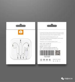 Type-C Earphones with Remote and Mic WUW-R24