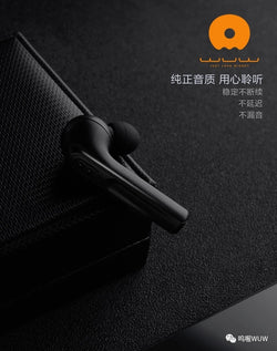 WUW Bluetooth Earpiece Headset WUW-R33