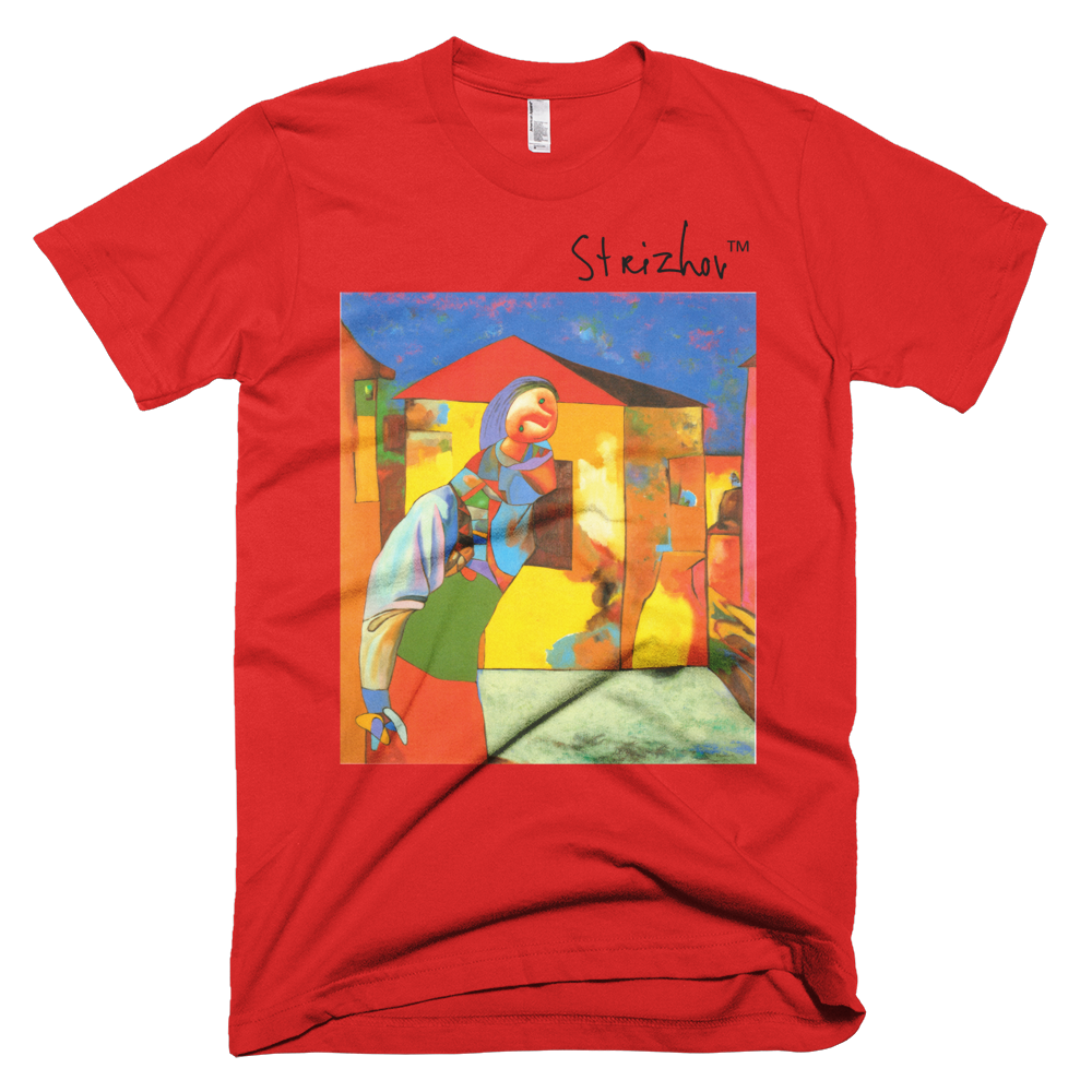 Skydiving T-shirts Strizhov™ by Dmitri Strizhov - 'Landscape with Alina - 1997' - T-Shirt, , Strizhov™, Skydiving Apparel, Skydiving Apparel, Skydiving Gear, Olympics, T-Shirts, Skydive Chicago, Skydive City, Skydive Perris, Drop Zone Apparel, USPA, united states parachute association, Freefly, BASE, World Record,
