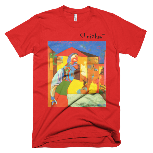 Skydiving T-shirts Strizhov™ by Dmitri Strizhov - 'Landscape with Alina - 1997' - T-Shirt, , eXtreme 120+™ Skydiving Apparel, eXtreme 120+™ Skydiving Apparel, Skydiving Apparel, Skydiving Gear, Olympics, T-Shirts, Skydive Chicago, Skydive City, Skydive Perris, Drop Zone Apparel, USPA, united states parachute association, Freefly, BASE, World Record,