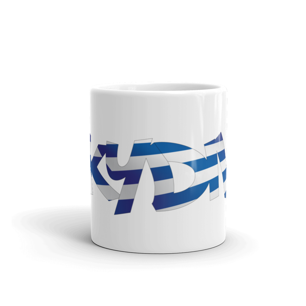 Skydiving T-shirts Skydiving Mug Team Greece, White Mugs, Skydiving Apparel, Skydiving Apparel, Skydiving Apparel, Skydiving Gear, Olympics, T-Shirts, Skydive Chicago, Skydive City, Skydive Perris, Drop Zone Apparel, USPA, united states parachute association, Freefly, BASE, World Record,