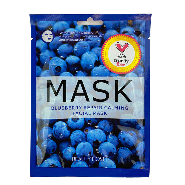 Blueberry Repair Calming Facial Mask
