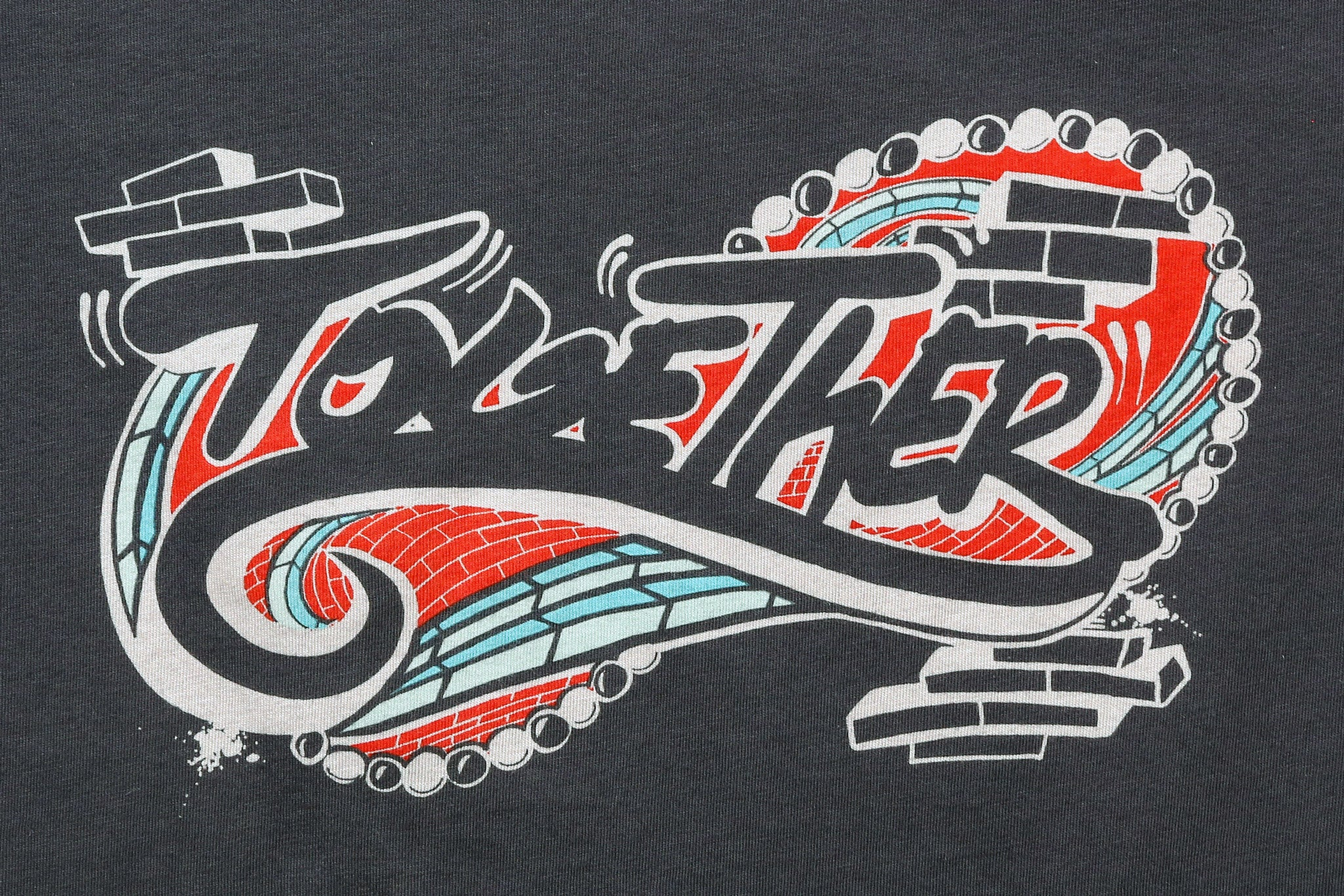 Together by Don Rimx Tee