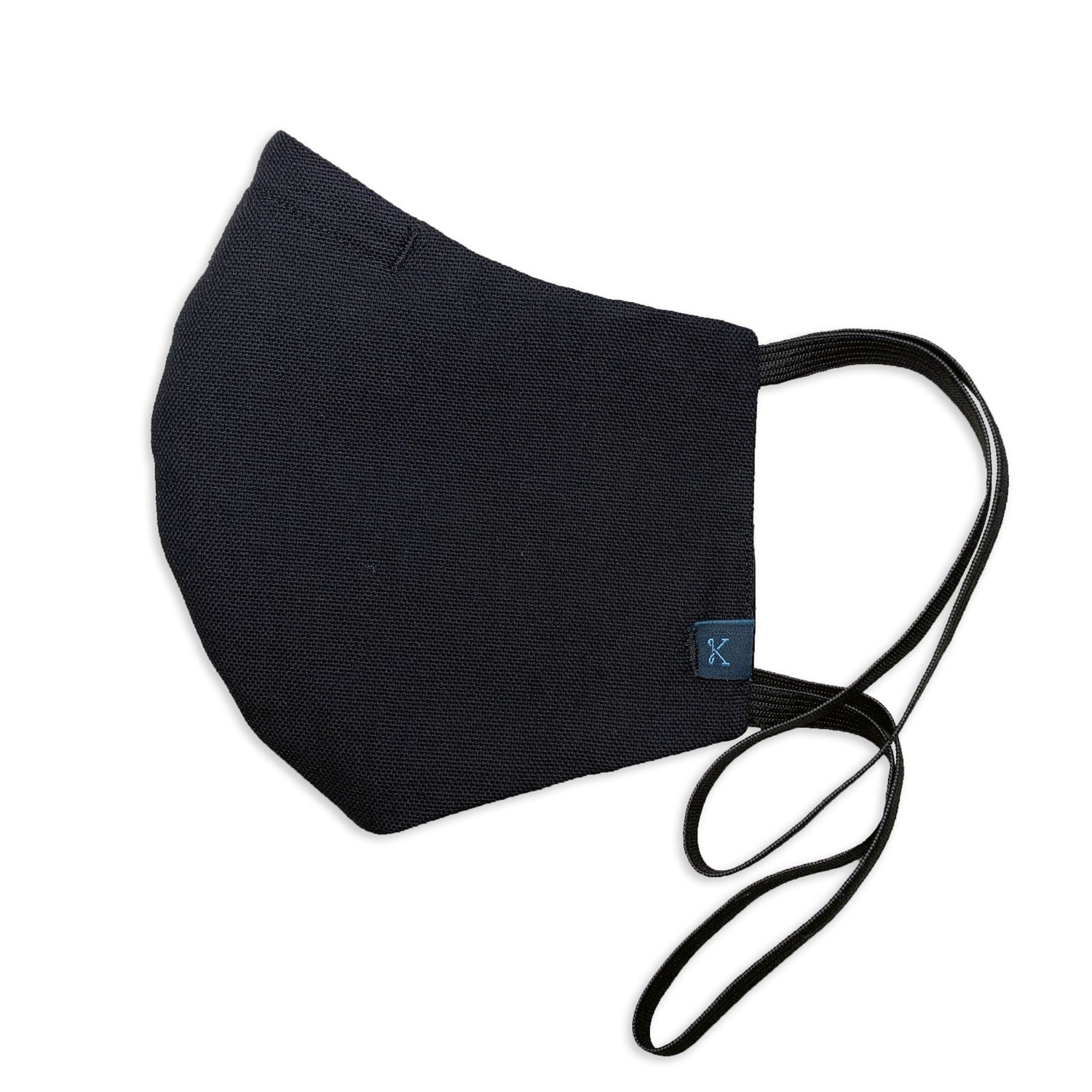 Kitsbow Face Mask, Reusable, HEPA Type Black