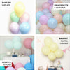 25 Pack | 12 inches Pastel Cream Round Latex Balloons | Matte Color Helium Balloons