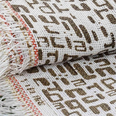 "4 Yards 54"" Premium Eco Friendly Raffia Picnic Party Upholstery Fabric Bolt - Chocolate/Ivory"