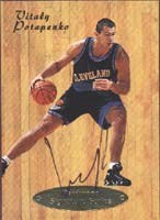 Vitaly Potapenko Cleveland Cavaliers 1998 Genuine Article Certified Autographed Card - Certified Autograph #818 / 7500. This item comes with a certificate of authenticity from Autograph-Sports. PSM-Powers Sports Memorabilia