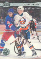 Alexei Yashin New York Islanders 2001 Stadium Club Autographed Card. This item comes with a certificate of authenticity from Autograph-Sports. PSM-Powers Sports Memorabilia