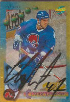 Claude Lapointe Quebec Nordiques 1995 Score Gold Foil Autographed Card. This item comes with a certificate of authenticity from Autograph-Sports. PSM-Powers Sports Memorabilia