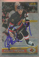 Alexei Yashin Ottawa Senators 1999 Opee Chee Chrome Autographed Card. This item comes with a certificate of authenticity from Autograph-Sports. PSM-Powers Sports Memorabilia
