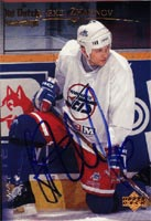 Alexei Zhamnov Winnipeg Jets 1995 Upper Deck Autographed Card. This item comes with a certificate of authenticity from Autograph-Sports. PSM-Powers Sports Memorabilia